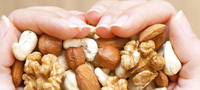 Самые полезные орехи и семена при артрите: Орехи и семечки продаются небольшими упаковками, но могут принести большую пользу вашему здоровью