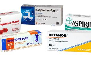 Обзор НПВП: Нестероидные противовоспалительные препараты, уменьшающие воспаление, которым сопровождается артрит