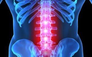 Травмы спины